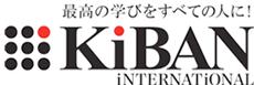 株式会社キバンインターナショナル / KiBAN INTERNATIONAL CO.,LTD